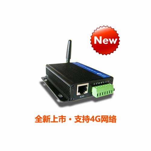 4G短信服务器